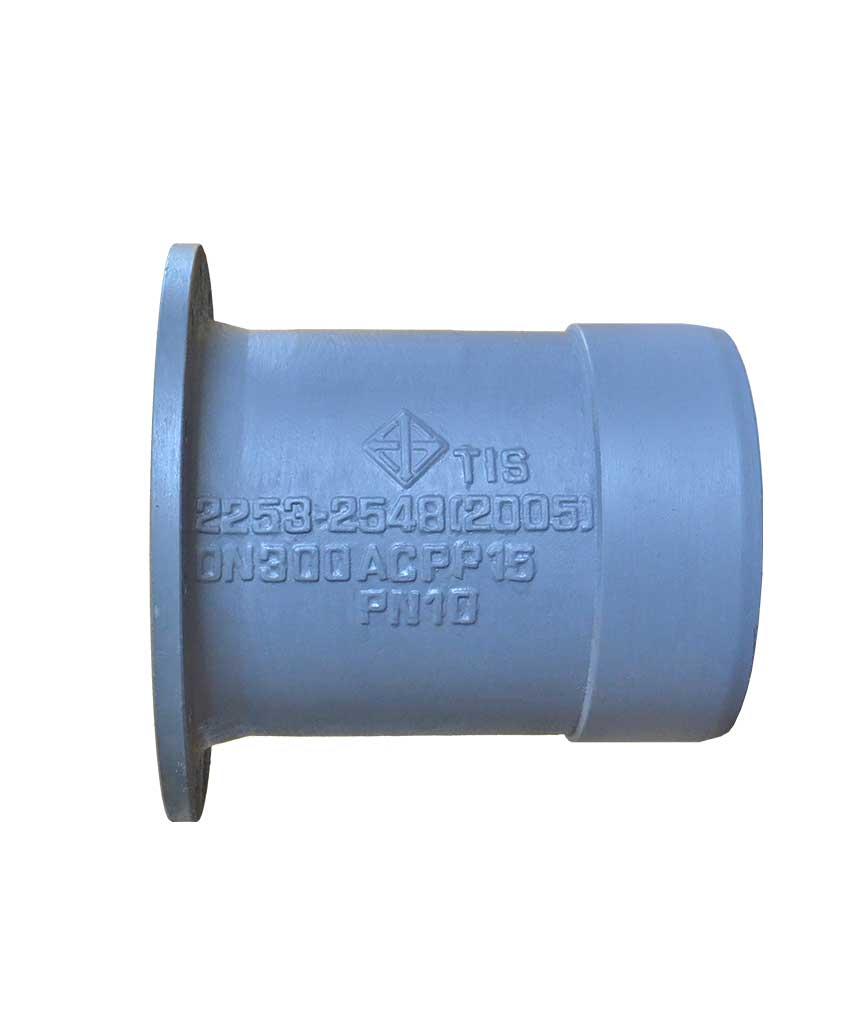 ท่อสั้นปลายหน้าจานและปลายเรียบAC, PVC ขนาด 100-600 mm.